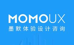 深圳UI设计公司